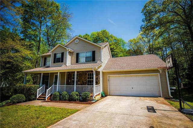 1511 Nunnally Way, Monroe, GA 30655 (MLS #6867115) :: North Atlanta Home Team