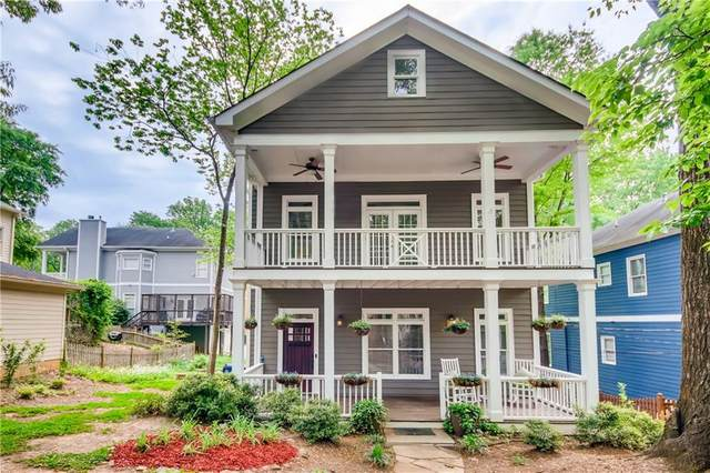 2339 Bernard Road NW, Atlanta, GA 30318 (MLS #6869429) :: Compass Georgia LLC