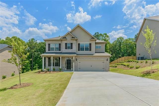 7595 Ansley View Lane, Cumming, GA 30028 (MLS #6870598) :: North Atlanta Home Team