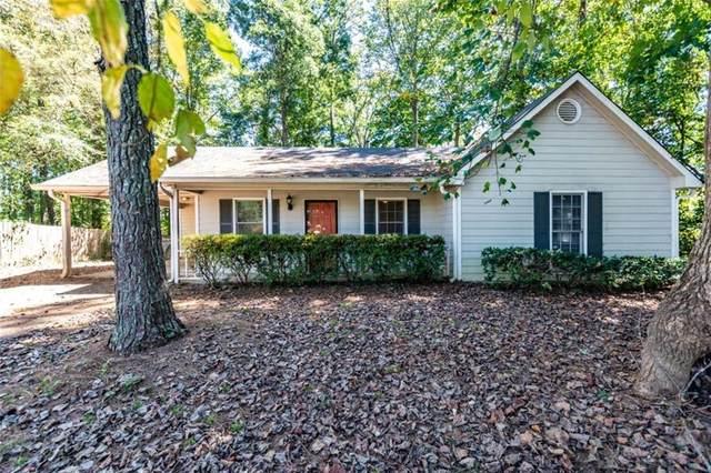 4462 Marci Street, Snellville, GA 30039 (MLS #6870777) :: North Atlanta Home Team