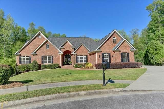 2335 Council Lane, Buford, GA 30519 (MLS #6871625) :: Path & Post Real Estate
