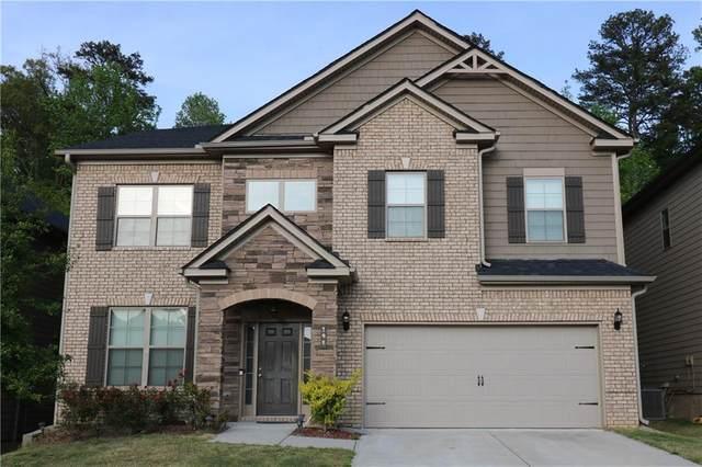 195 Broadmoor Drive, Braselton, GA 30517 (MLS #6874524) :: Thomas Ramon Realty