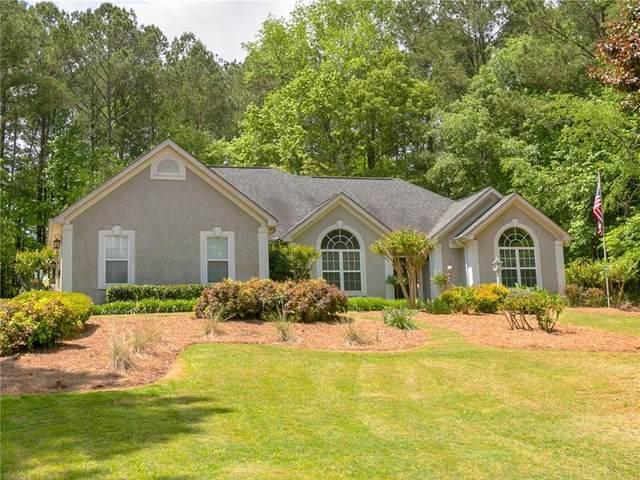 195 Abner Drive, Mcdonough, GA 30252 (MLS #6876109) :: North Atlanta Home Team