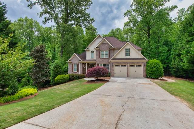 192 Camille Court, Jefferson, GA 30549 (MLS #6876772) :: North Atlanta Home Team