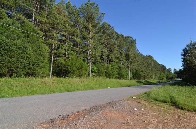 Lot 2 Adams Chapel Road, Cartersville, GA 30120 (MLS #6878890) :: North Atlanta Home Team
