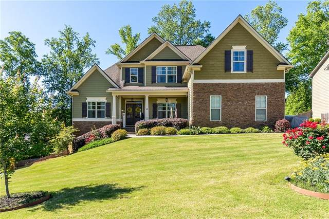 469 Willow Pointe Drive, Dallas, GA 30157 (MLS #6881130) :: North Atlanta Home Team