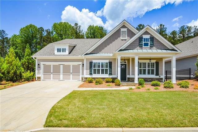 3220 Encore Circle NW, Kennesaw, GA 30152 (MLS #6881955) :: North Atlanta Home Team