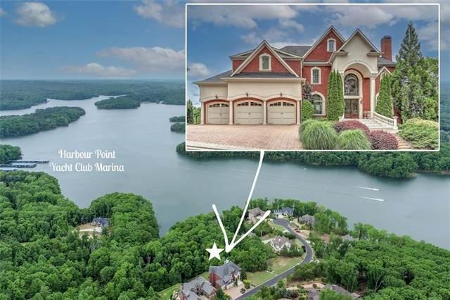 3739 Harbour Landing Drive, Gainesville, GA 30506 (MLS #6885037) :: RE/MAX Paramount Properties