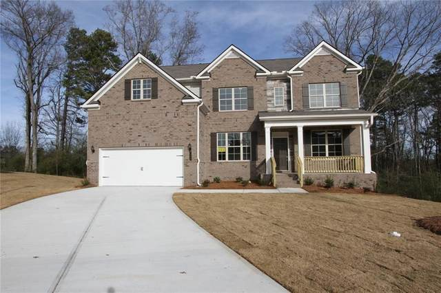 4912 Paul's Pointe, Sugar Hill, GA 30518 (MLS #6889273) :: North Atlanta Home Team