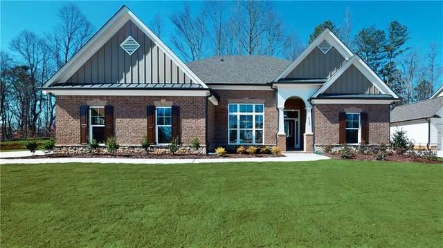 6130 Bentley Commons Drive, Cumming, GA 30040 (MLS #6892386) :: North Atlanta Home Team