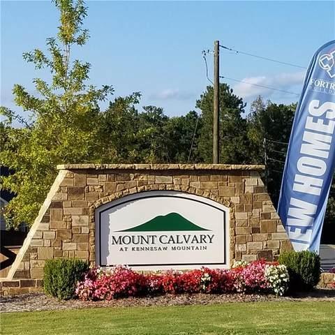 154 Well House Road SW, Marietta, GA 30064 (MLS #6892552) :: RE/MAX Prestige