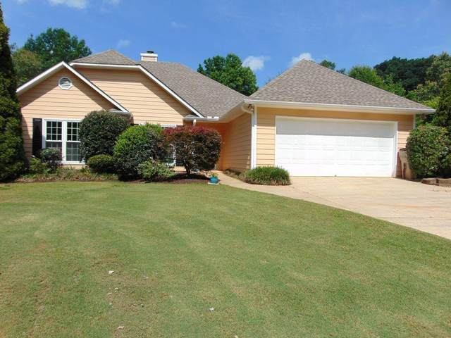 7810 Silversmith Drive, Cumming, GA 30028 (MLS #6893897) :: North Atlanta Home Team