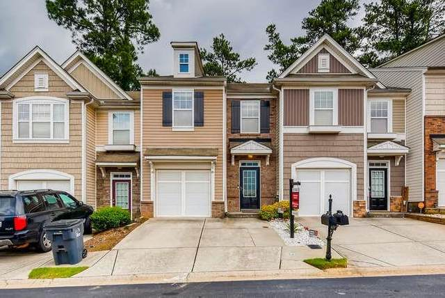 2130 Executive Drive, Duluth, GA 30096 (MLS #6896239) :: North Atlanta Home Team