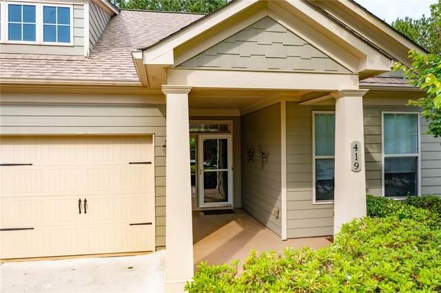 419 Larkspur Drive, Canton, GA 30114 (MLS #6896835) :: North Atlanta Home Team