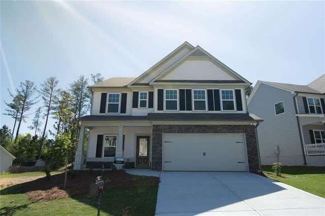 524 Silver Leaf Parkway, Bremen, GA 30110 (MLS #6899512) :: North Atlanta Home Team