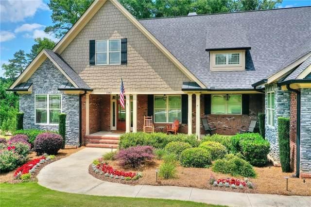 1582 Holly Ridge Drive, Loganville, GA 30052 (MLS #6899953) :: Lucido Global