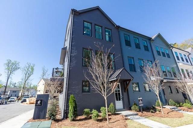 717 Agape Place #21, Atlanta, GA 30315 (MLS #6903719) :: North Atlanta Home Team
