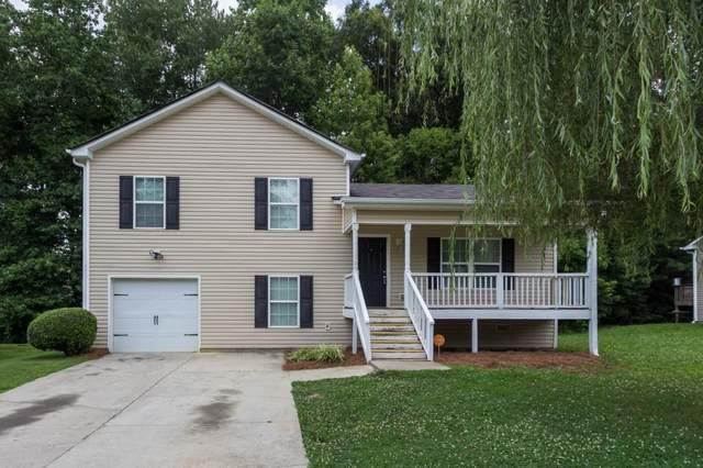 533 Bridgeport Place, Monroe, GA 30655 (MLS #6909669) :: Path & Post Real Estate