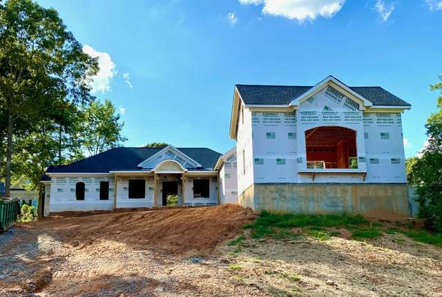 1878 Sam Snead Drive, Braselton, GA 30517 (MLS #6909804) :: Kennesaw Life Real Estate