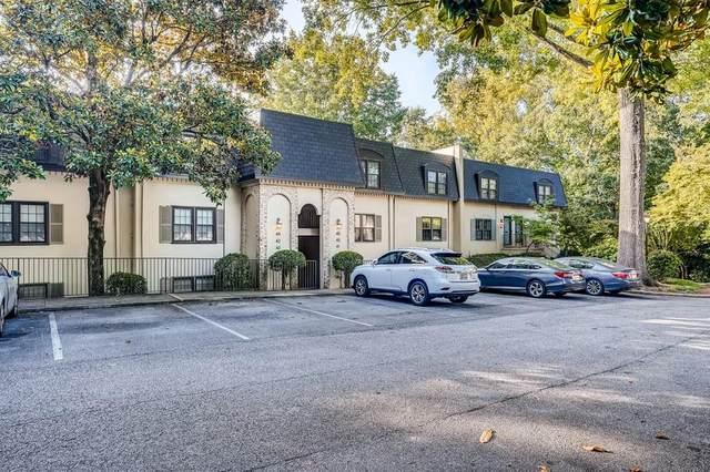 41 Chaumont Square NW, Atlanta, GA 30327 (MLS #6913337) :: Atlanta Communities Real Estate Brokerage