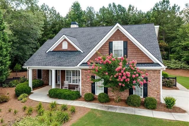 1280 Alcovy Bluff Drive, Monroe, GA 30656 (MLS #6914592) :: North Atlanta Home Team