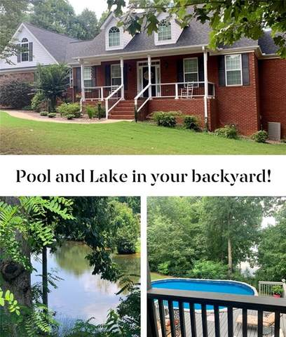 101 Lakeshore Court, Mcdonough, GA 30252 (MLS #6915197) :: North Atlanta Home Team