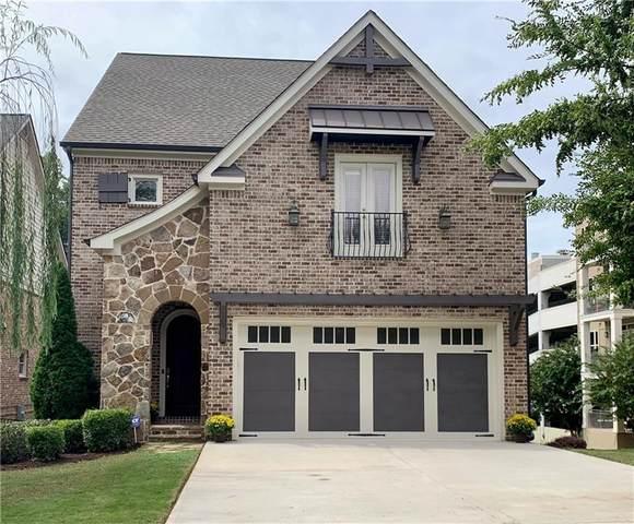 2520 Ellijay Drive NE, Brookhaven, GA 30319 (MLS #6915222) :: North Atlanta Home Team