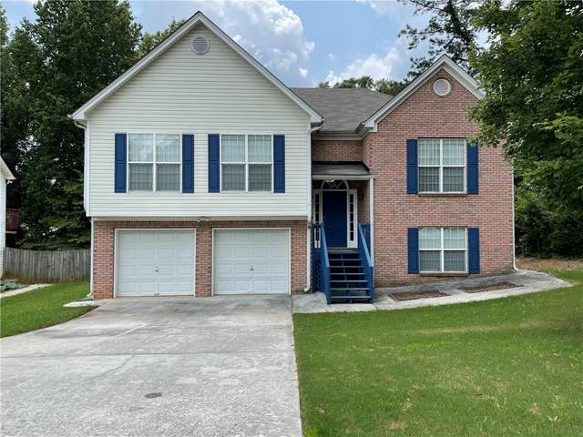 1772 N Oak Drive, Lawrenceville, GA 30044 (MLS #6915379) :: North Atlanta Home Team