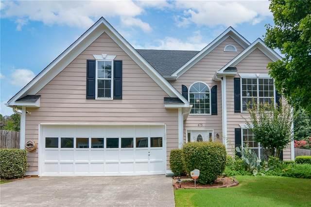475 Fosters Mill Lane, Suwanee, GA 30024 (MLS #6916083) :: North Atlanta Home Team