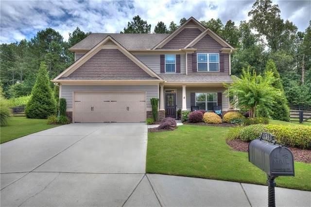 138 Pine Hill Court, Dallas, GA 30132 (MLS #6919460) :: AlpharettaZen Expert Home Advisors