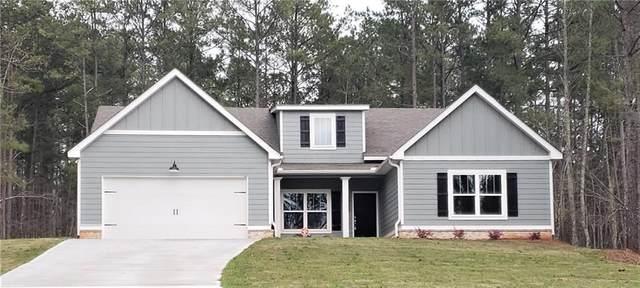 117 Garner Way, Temple, GA 30179 (MLS #6919801) :: North Atlanta Home Team