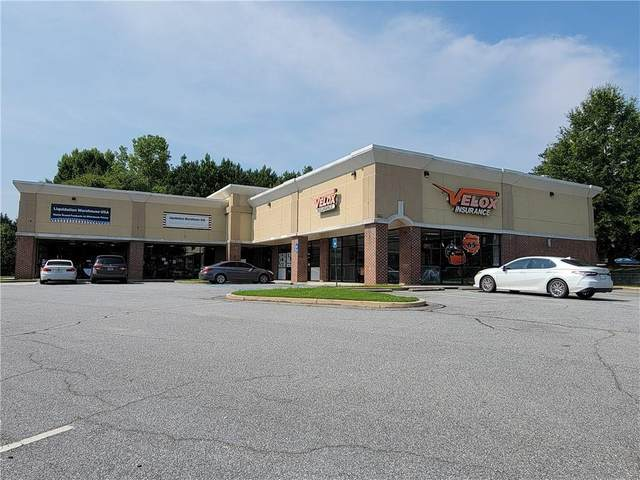 5261 Buford Highway, Norcross, GA 30071 (MLS #6920827) :: Charlie Ballard Real Estate