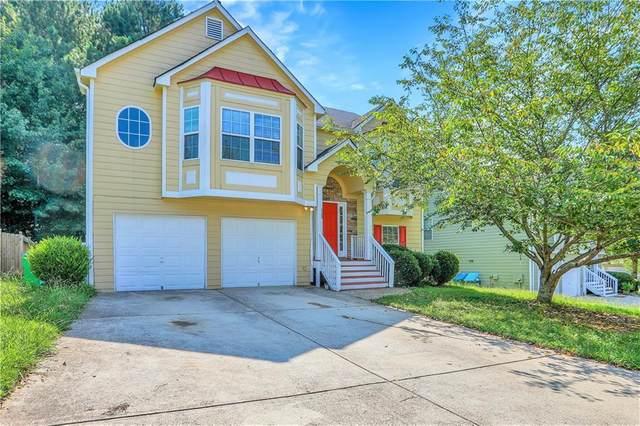 4035 Landover Court, Austell, GA 30106 (MLS #6923025) :: North Atlanta Home Team