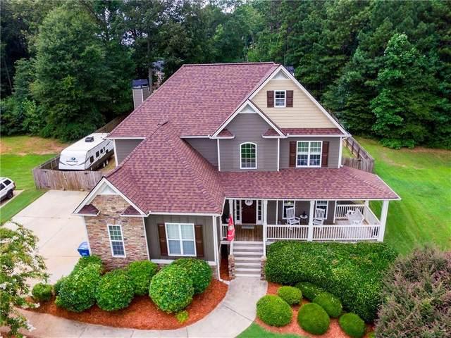 155 Somersby Drive, Dallas, GA 30157 (MLS #6923687) :: North Atlanta Home Team
