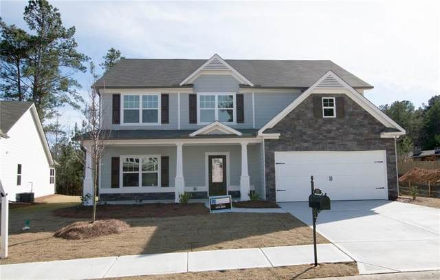 520 Silver Leaf Parkway, Bremen, GA 30110 (MLS #6926002) :: North Atlanta Home Team