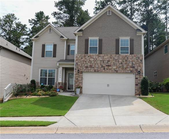 2460 Pinehurst Ridge, College Park, GA 30337 (MLS #6934282) :: North Atlanta Home Team