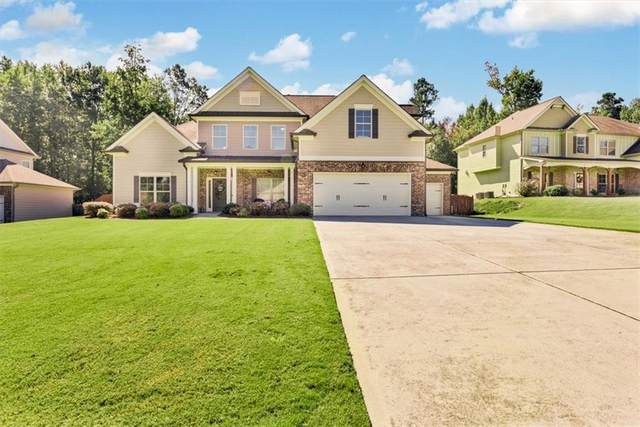 1228 Kristen Lane, Loganville, GA 30052 (MLS #6936077) :: North Atlanta Home Team