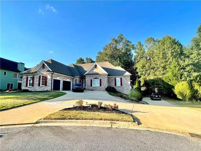 37 Sedgefield Cove, Dallas, GA 30157 (MLS #6940407) :: Path & Post Real Estate