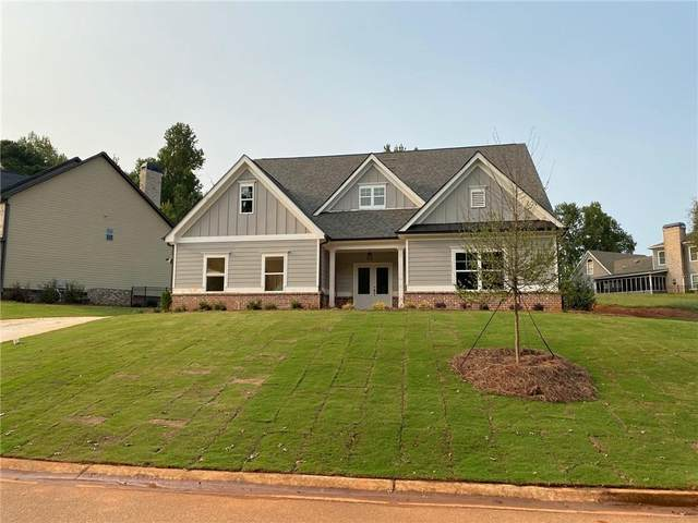 972 Old Forge Lane, Jefferson, GA 30549 (MLS #6940959) :: Good Living Real Estate