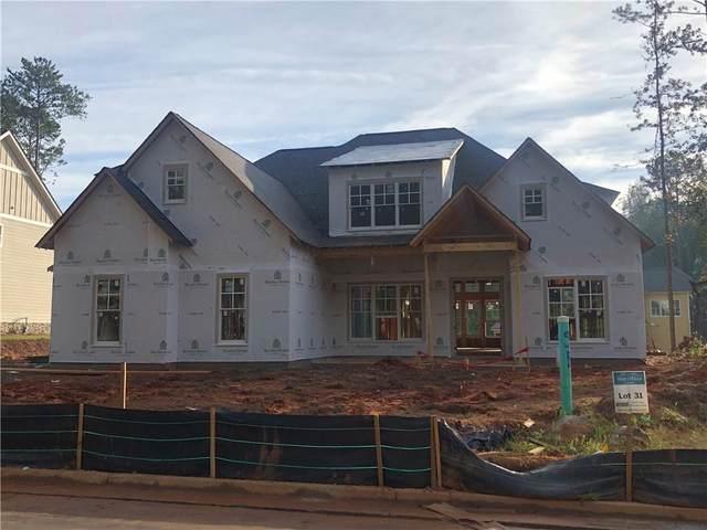 1131 Sweet Mia Lane, Powder Springs, GA 30127 (MLS #6943195) :: North Atlanta Home Team