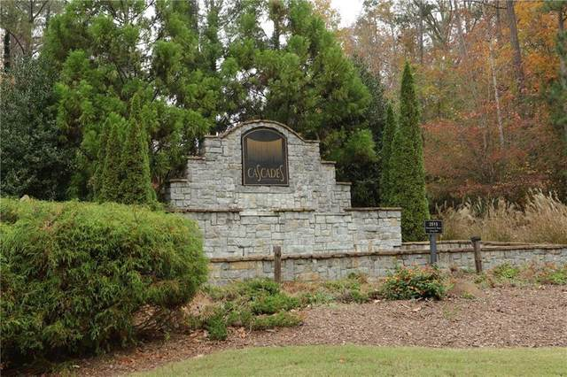 831 Crestwell Circle SW, Atlanta, GA 30331 (MLS #6943215) :: The Hinsons - Mike Hinson & Harriet Hinson