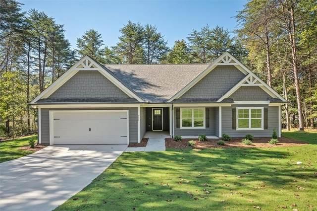 4622 Chestatee Heights Road, Gainesville, GA 30506 (MLS #6943552) :: North Atlanta Home Team