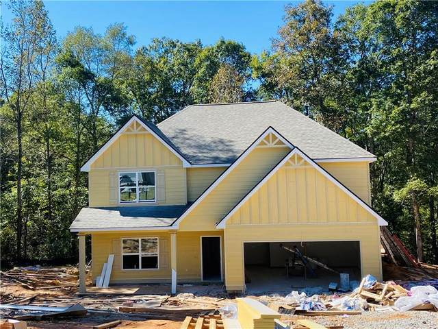 174 Anita Boulevard, Carrollton, GA 30117 (MLS #6945748) :: North Atlanta Home Team