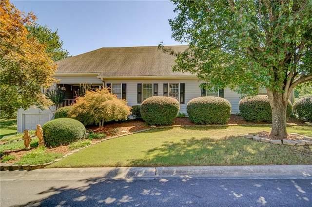 221 Arbor Hills Road S, Talking Rock, GA 30175 (MLS #6946699) :: Path & Post Real Estate