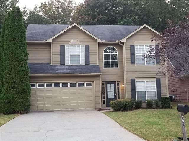 845 Ahearn Court, Suwanee, GA 30024 (MLS #6951659) :: North Atlanta Home Team
