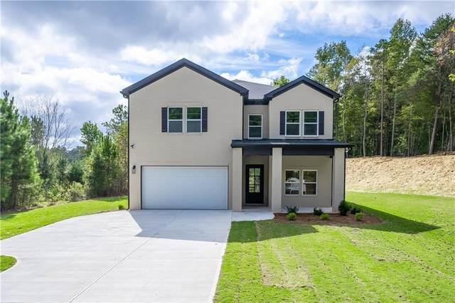 4240 Thompson Mill Road, Buford, GA 30519 (MLS #6952325) :: North Atlanta Home Team