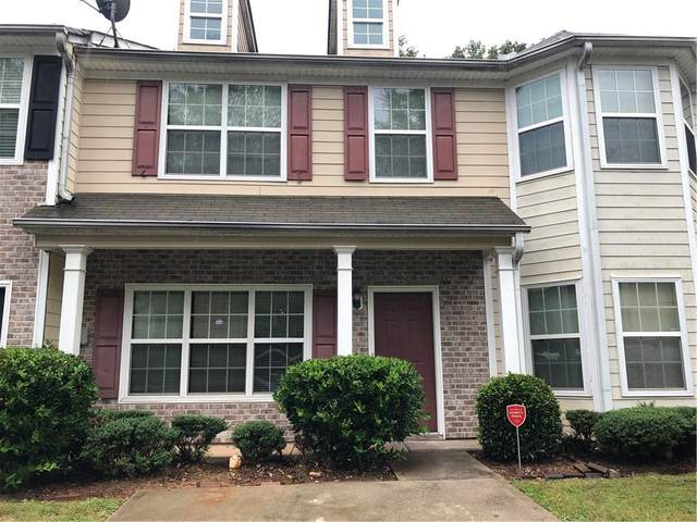 4560 Parkway Circle, College Park, GA 30349 (MLS #6954407) :: North Atlanta Home Team
