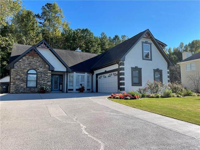 630 Johns Landing Way, Lawrenceville, GA 30045 (MLS #6954740) :: North Atlanta Home Team
