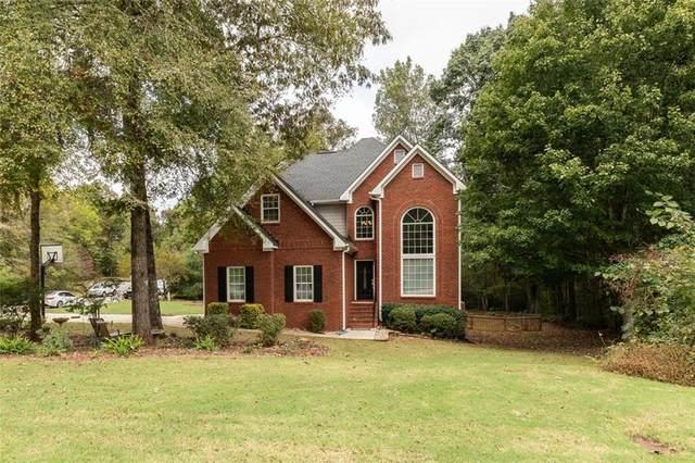 979 Wild Rue Court, Dacula, GA 30019 (MLS #6955786) :: North Atlanta Home Team