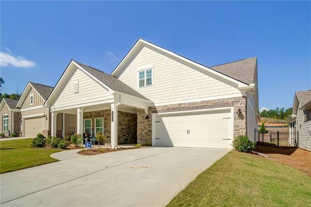 4976 Pleasantry Way, Acworth, GA 30101 (MLS #6956659) :: North Atlanta Home Team